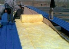 屋顶保温玻璃棉卷毡的设计和施工