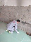 安装地暖时定要选择的保温材料挤塑板